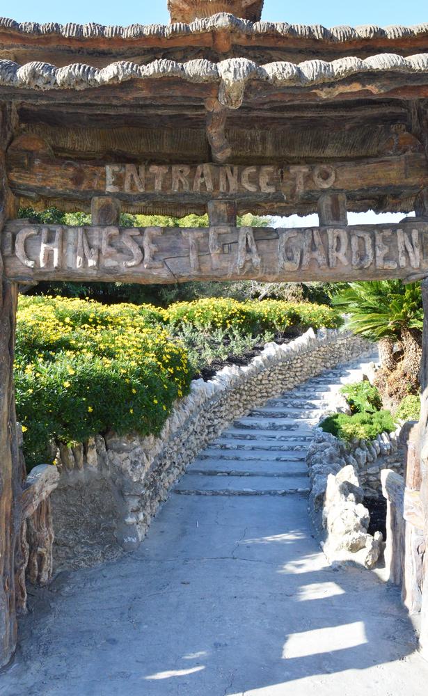 Entrance to the Chinese Tea Garden in Brackenridge Park